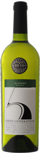1848 5th gen white blend