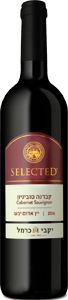 carmel-winery-selected-cab-sauv