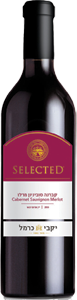 carmel-selected-cabernet-merlot