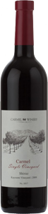 carmel-single-vineyard-shiraz