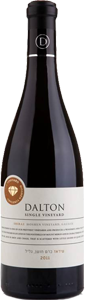 dalton-single-vineyard-shiraz