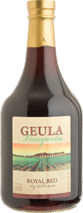 geula-royal-red