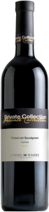 carmel-private-collection-cabernet-sauvignon